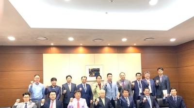 """대한태권도협회 """"일자리창출위원회"""" 구성 개최"""