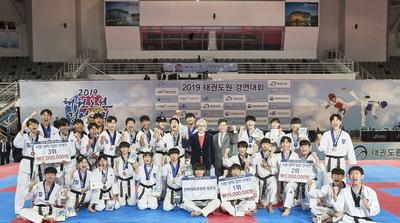 태권도원 경연대회, 생활체육형 태권도 대회의'성공적 모델'