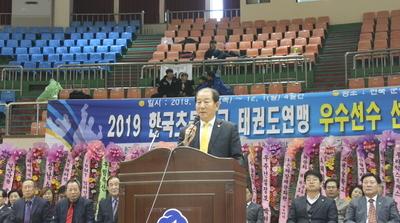 """""""초등학교태권도연맹 꿈나무 최강전"""" 포상금 잔치 열어"""