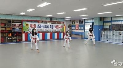 제2회 남양주시의회 의장기 태권도 품새대회 열어