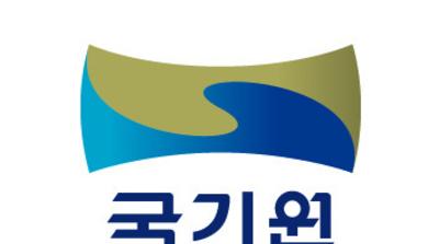 국기원, 검찰에 '국기원홀딩스(주)' 고소