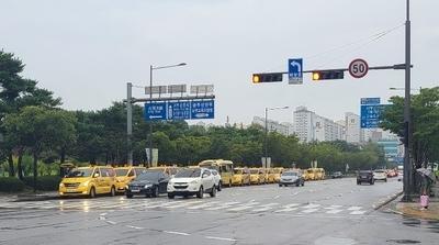 광주광역시태권도협회 '영업 규제 완화' 차량 항의
