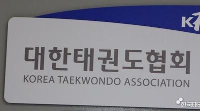 """대한체육회, """"대한태권도협회 선거인단 구성 검토"""" 요청"""