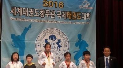 """""""제76회 세계 태권도 창무관 국제 품새 대회"""" 개최"""